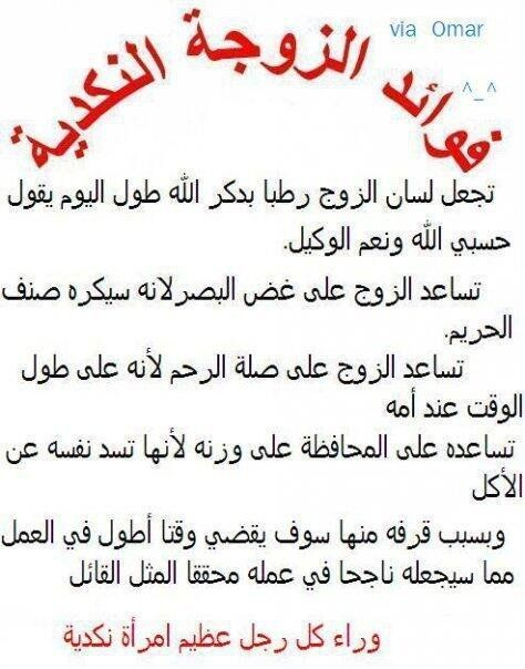 Pin By Ak9 On نكت Funny Study Quotes Funny Arabic Quotes Mood Quotes