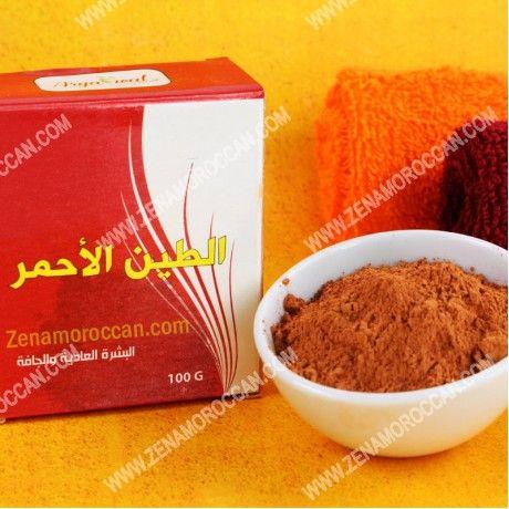 الطين الاحمر المغربي Prickly Pear Oil Silt Prickly Pear
