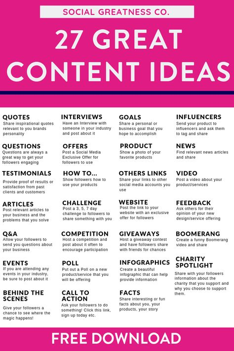 Struggling to come up with an idea of what to post on your blog or social media? Our FREE Content Guide gives you 27 ideas for what to post when you've drawn a blank.