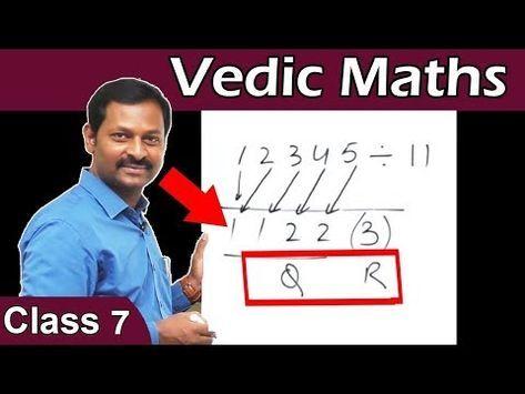 Vedic Maths Tips Vedic Maths Tricks In 5 Seconds Arithmetic Tricks For Banking Exam Sumantv Youtube Math Tricks Math Math Facts