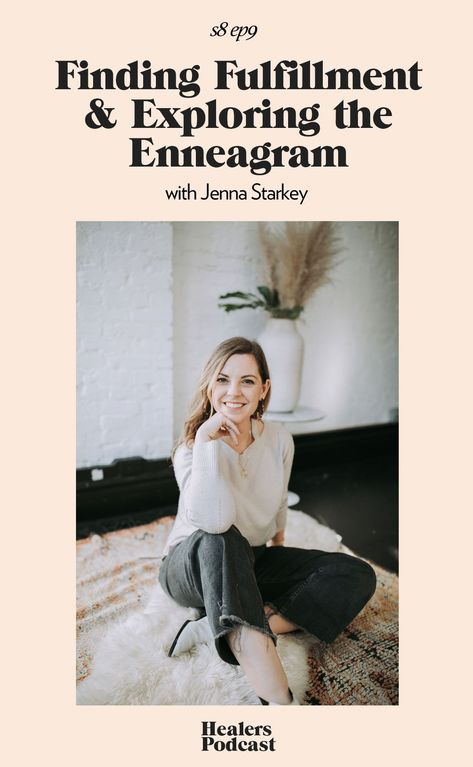 Finding Fulfillment with Enneagram Expert Jenna Starkey via Healers Podcast   HEALERSWANTED.COM