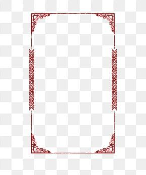 Chinese Style Pattern Frame Line Retro Decoration Red Png Transparent Clipart Image And Psd File For Free Download Pattern Fashion Gold Photo Frames Simple Photo Frame