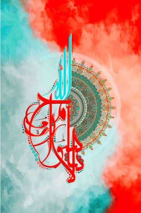 قال الله تعالى ولا تيأسوا من روح الله ا نه لا ييأس من روح الله ا لا القوم الكافرون سو Islamic Caligraphy Art Arabic Calligraphy Art Islamic Art Calligraphy