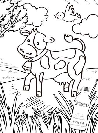 Quivervision Happy Cow Printable I Ll Be Using This One With The Letter C For Cow Pinned By Elementaryesl Think Sheet Color Activities Whole Brain Teaching