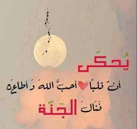 خواطر دينية رائعة فيس بوك Words Allah This Or That Questions