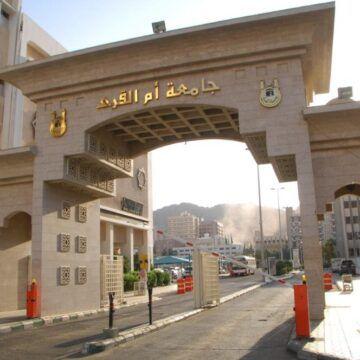 خطوات وشروط تسجيل الدخول جامعة ام القرى House Styles Mansions House