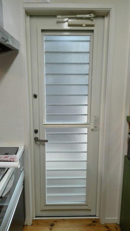 結露 寒さ対策 絶対やるべきインナーサッシ サッシ 内窓 Diy 内窓