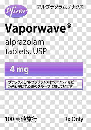 Aesthetic Grunge Vaporwave Text Transparent Background Png Clipart Vaporwave Clip Art Overlays Transparent Background