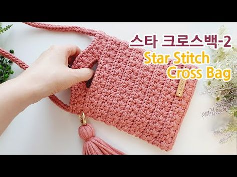 Craft Bag Crochet bag Trailers Bag of Bags Project Bag Knitting Bag Makeup Bag