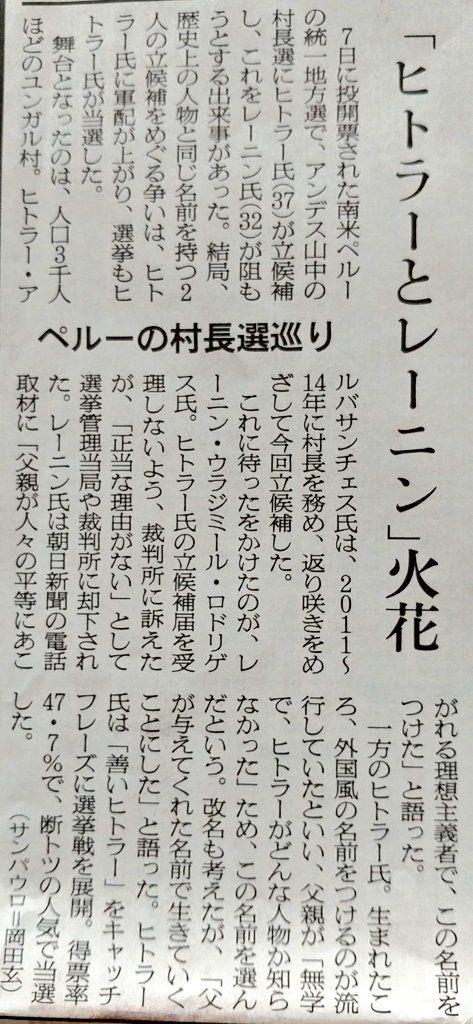 諸隈元シュタイン (@moroQma) さんの漫画   14作目   ツイコミ(仮 ...