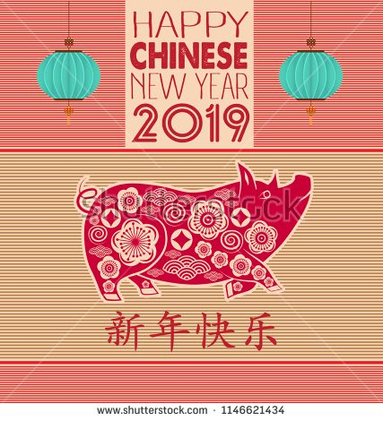 Chinese New Year Meaning Sales