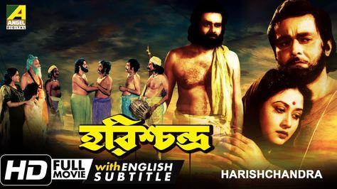 Mahima Kashi Vishwanath Ki Hd 1080p Movies Free Download