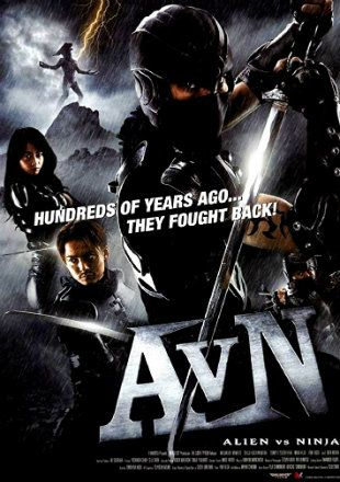 Alien Vs Ninja 2011 Hdrip 720p Dual Audio In Hindi English In 2020