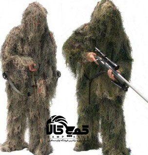لباس استتاری شکار با خرید لباس استتاری شکار از کمپ کالا مشتری دائم ما خواهید شد کمپ کالا فروشگاهی مطمئن برای خرید انوا Ghillie Suit Sniper Suit Camouflage Suit