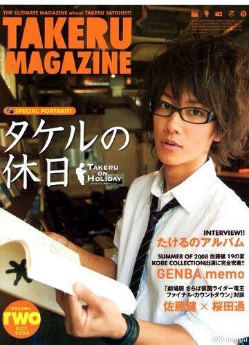 takeru magazine vol 2 佐藤健 健 佐藤