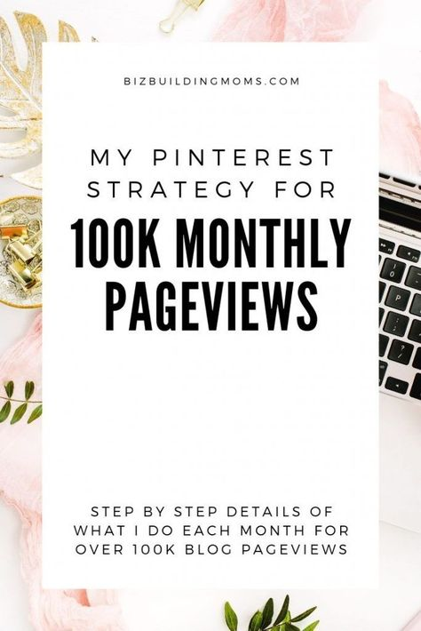 Pinterest Marketing Tips For Bloggers | There are a lot of strategies out there for learning how to drive Pinterest traffic to your site. Traffic helps your site to make money so of course we all want traffic! Read step by step the routine that I use with a Pinterest Business account and Tailwind to drive over 100K monthly pageviews to my blog with Pinterest. #pinterest #pinterestmarketing #pinteresttips #pintereststrategy #blogtraffic #websitetraffic #socialmediamarketing #socialmediatips