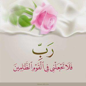 001003004 الرحمن الرحيم مالك يوم الدين Quran Hd Quran Arabic Quran Beautiful Quran Quotes