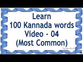 100 Kannada Words 04 Learn Kannada Through English Youtube Words Learn English Words English Words