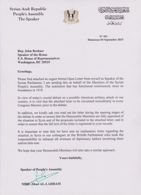 Syrian Parliament Letter To The US House Of Representativesu2014An - order letter