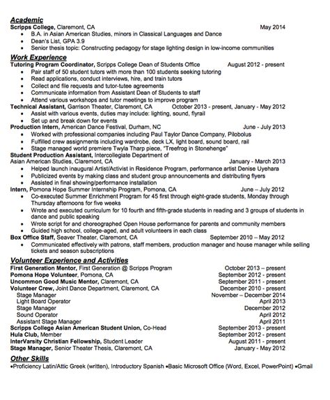 Sample Entry Level Office Resume -    exampleresumecvorg - landscaper resume