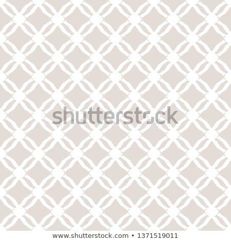 Subtle Diamond Grid Texture Simple White And Beige Vector