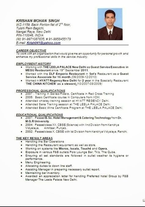 Image Result For Resume Format For Hotel Management Fresher