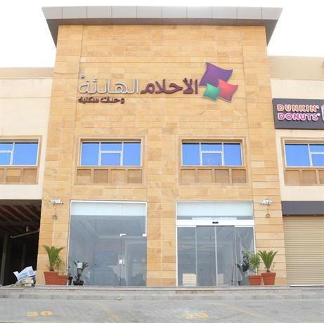 حجز في فندق الأحلام الهادئة فرع النور حي النور على بعد مسافة قصيرة من خليج أبحر ومن رد سي مول طريق المدينة الم Hotel Jeddah Saudi Arabia Multi Story Building