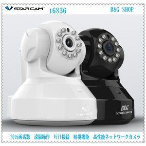 Vstarcam T6836wip ネットワークカメラ ベビーモニター 防犯カメラ ペット監視カメラ Wifi無線カメラ セキュリティーカメラ Web カメラ Ipカメラ 監視カメラ 防犯カメラ ネットワークカメラ