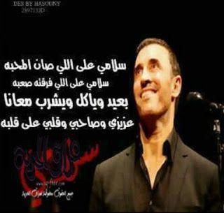كلمات الصور كاظم الساهر كاظم الساهر صور وحكم Fictional Characters Arabic Words Movie Posters