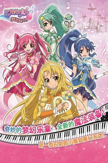 pin by cy on magical girl mahou shoujo 魔法 少女 마법소녀 magical girl anime anime magical girl