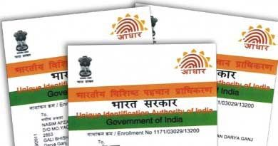 Aadhaar Card Is A Identification Unique Number In India It Is Mandatory For Very Citizen In India There Are Many Ways To Get A Aadhar Card Cards Card Downloads
