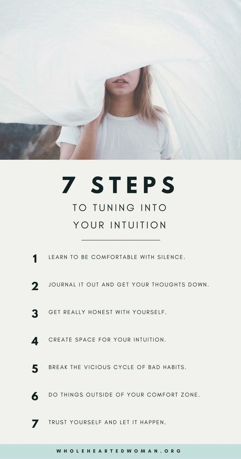 7 Steps To Tuning Into Your Intuition   Personal Growth & Development   Listen To Your Intuition   Self-Acceptance