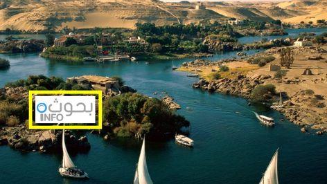 موضوع تعبير عن نهر النيل أطول أنهار الكرة الأرضية River Outdoor Water