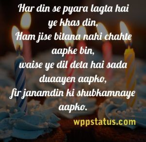Happy Birthday Wishes For Girlfriend In English Wishing You All