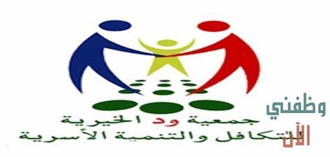 Pin By Khalejy Com خليجي كوم On وظائف السعودية In 2021 Cards Playing Cards
