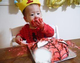 通販 スマッシュ ケーキ スマッシュケーキの作り方|1歳の誕生日は自宅で手作り!写真付き簡単レシピ