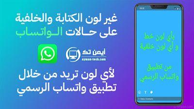 ادعاء بجرم امتناع عن تنظيم عقد ايجار Arabic Calligraphy