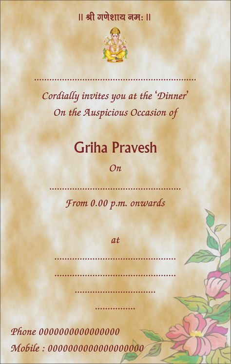 Welcome card for Agarwal faimely Stickers or Labels in Kolkata - best of invitation card format for griha pravesh