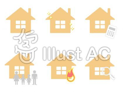 ピカピカの家など住宅アイコンのセットイラスト No 1223217 無料