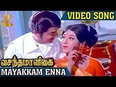 Mayakkam Enna Video Song Vasantha Maligai Tamil Movie Songs Sivaji Ganesan Vanisri Youtube Movie Songs Songs Film Song