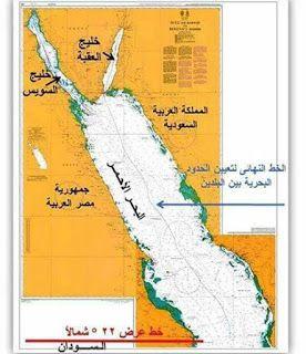 أخبار تـحــيــا مــصـر مـع الـزعـيـم و الـبـطـل الـقـومـ Blog Posts Blog Map