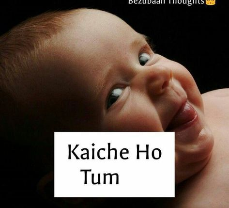 Baby quotes, baby status, baby wallpaper, baby lines, cute baby pictures.