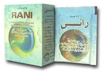 رانى فوار لعلاج الحموضة Rani Effervescent Granules Book Cover Books Blog
