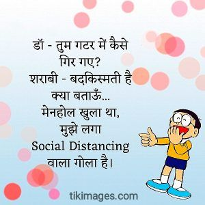 1579 Funny Jokes Images In Hindi For Whatsapp Best English Jokes Images In 2020 Jokes Images English Jokes Very Funny Jokes