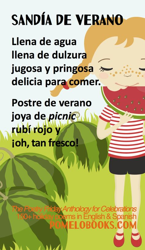 "Spanish version of ""Summer Melon"" by Tricia Stohr-Hunt for Watermelon Day in August from THE POETRY FRIDAY ANTHOLOGY® FOR CELEBRATIONS edited by Sylvia Vardell and Janet Wong (Pomelo Books, 2015)"