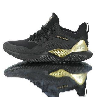 ce60d1a3e36c8 Mens Winter Jogging Shoes Adidas AlphaBounce Beyond 2 M CNY All black red  bars G28012 g28012 in 2019