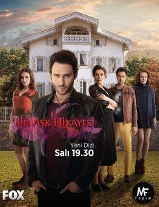 دانلود فیلم و سریال با لینک مستقیم دانلود سریال ترکی Bir Ask Hikayesi Turkish Actors Actors Tv Series