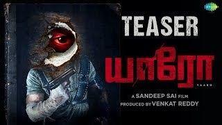 Yaaro Tamil Movie Teaser 2020 Movie Teaser Tamil Movies Teaser