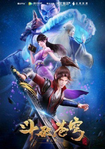 Doupo Cangqiong 2nd Season Anime Planet In 2021 Anime Seasons Planets