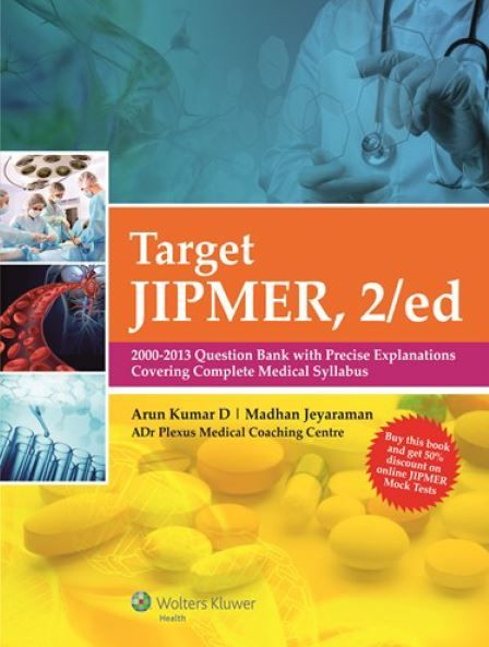 Target JIPMER - 2nd edition | Objective Books | Target